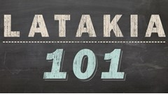 "A Little Bit About English Blends - ""Latakia 101"""